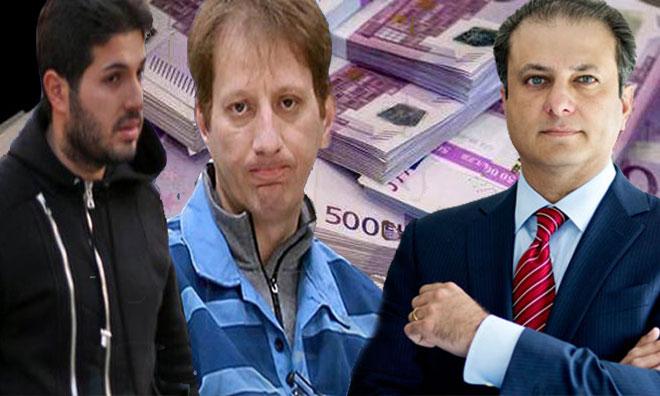 Milyarlık Kara Para Trafiği, TMSF ve Türk Bürokratlar
