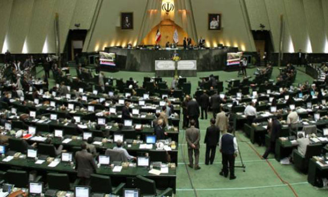 İran'da IŞİD Saldırısı: 12 Ölü, 39 Yaralı