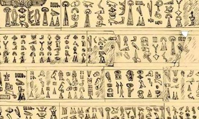 3200 Yıllık Yazıt Cami İnşaatında Kullanılmış