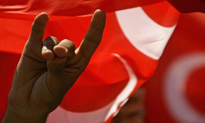 """""""MHP'li Yönetici Anket Şirketinin Sahibini Arayıp Tehdit Etti"""""""